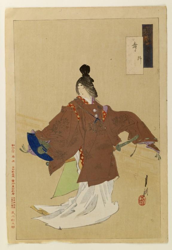 Gekko zuihitsu