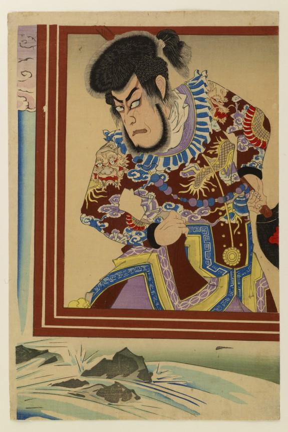 Ichikawa Danjuro as the Pirate Kezori Kuemon