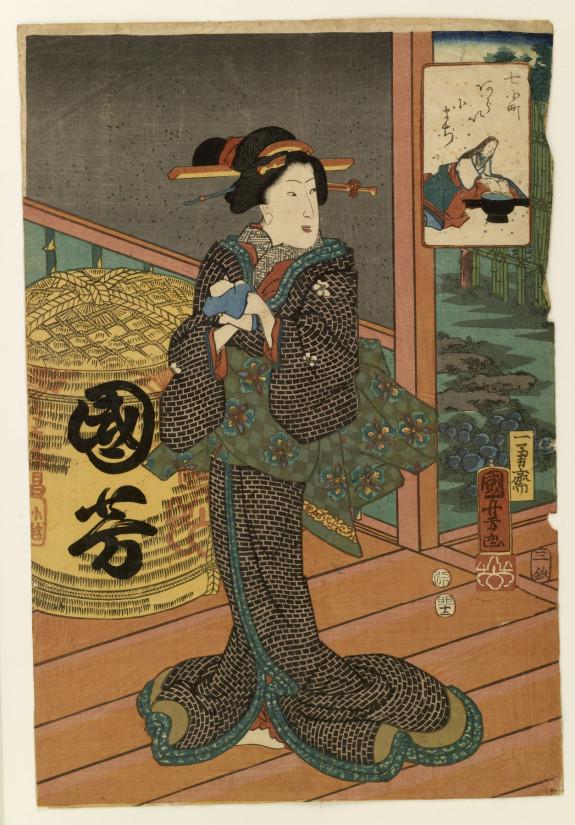 Geisha on veranda, Ono no Komachi in inset