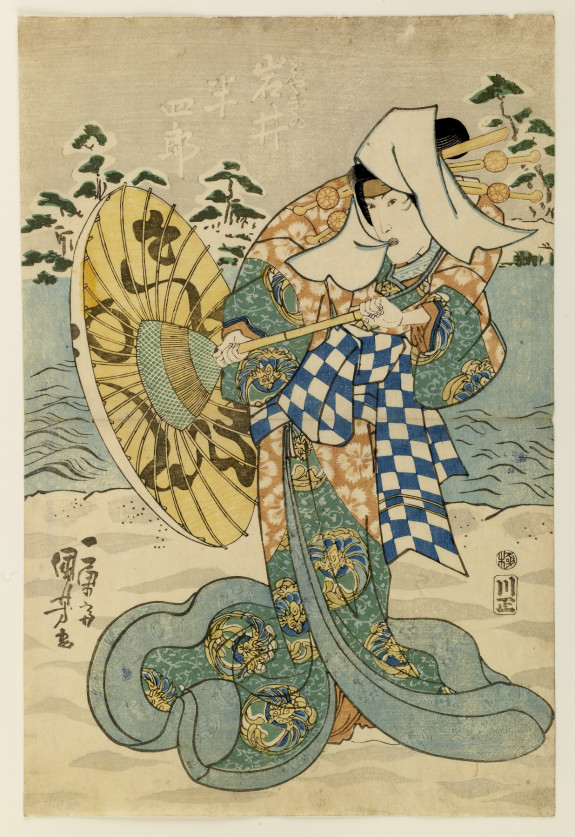 Iwai Hanshiro V as a woman with umbrella