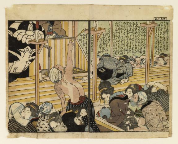 Close-up of audience at a Kabuki play