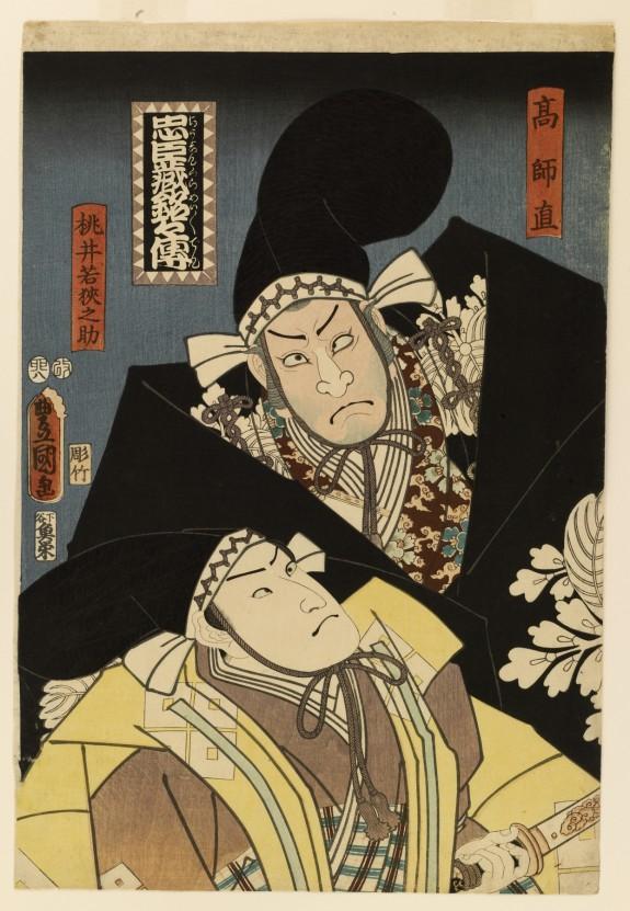 The Actors Ichikawa Kodanji IV as Kōno Moronao and Nakamura Fukusuke I as Momoi Wakasanosuke