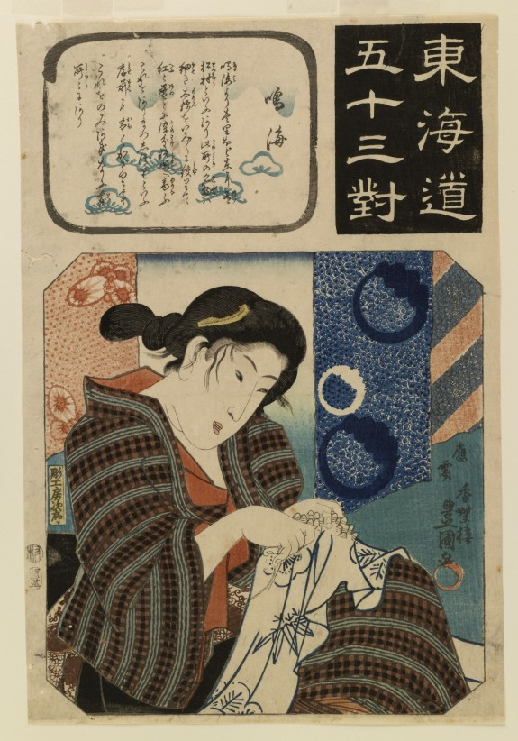 Narumi: Woman Doing Arimatsu