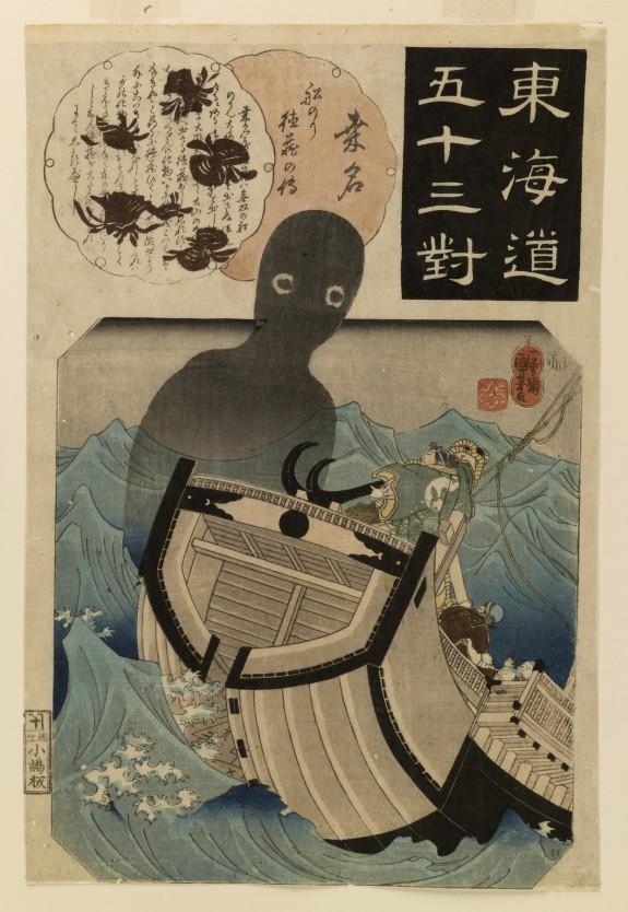 Kuwana: The Story of the Sailor Tokuzō