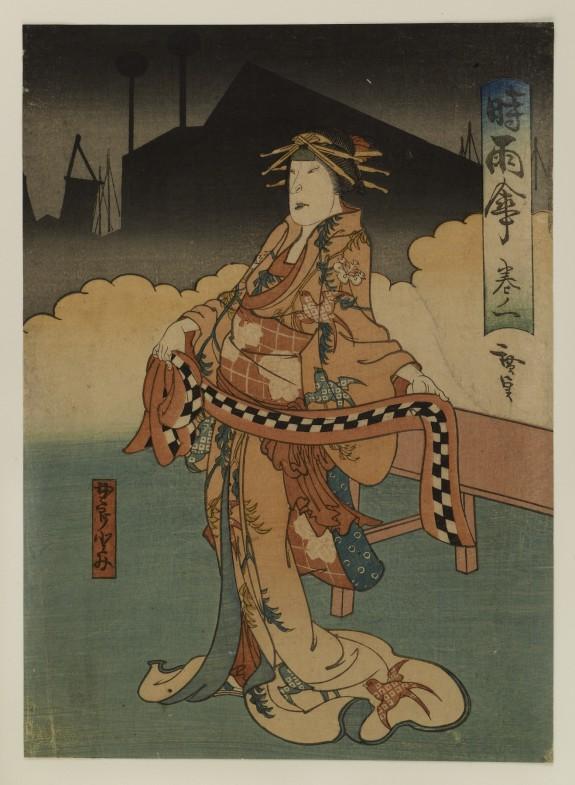Shiguregusa