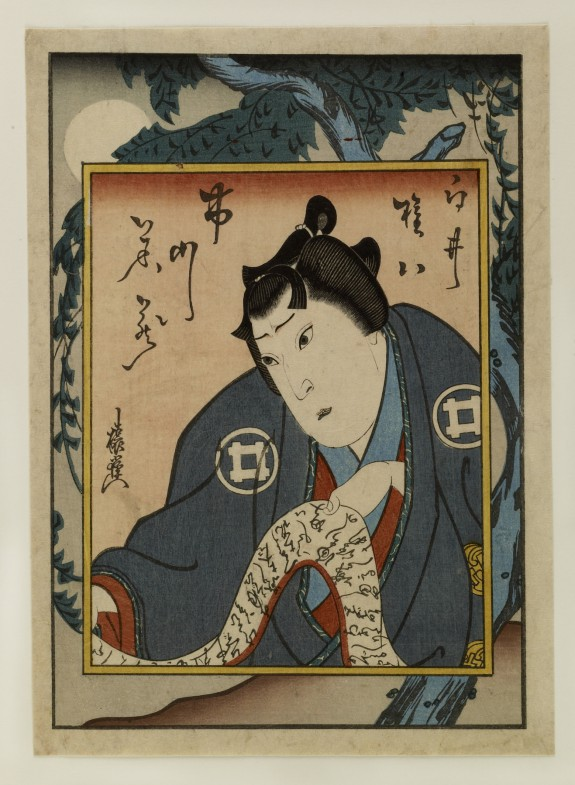 Ichikawa Family Actor Reading a Letter