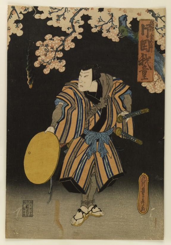 Kataoka Gado II as Kingoro Gazes at a Spirit Fire