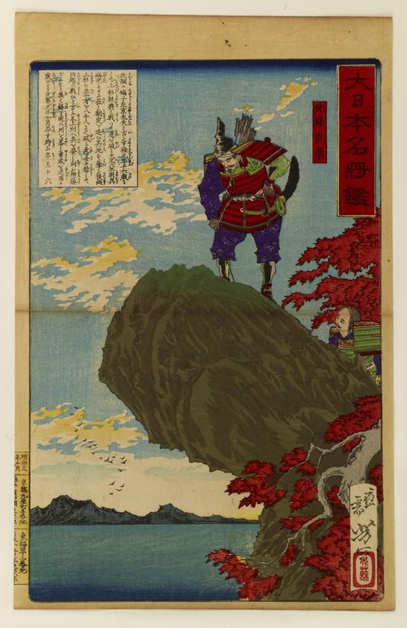 Dai Nippon meisho kagami