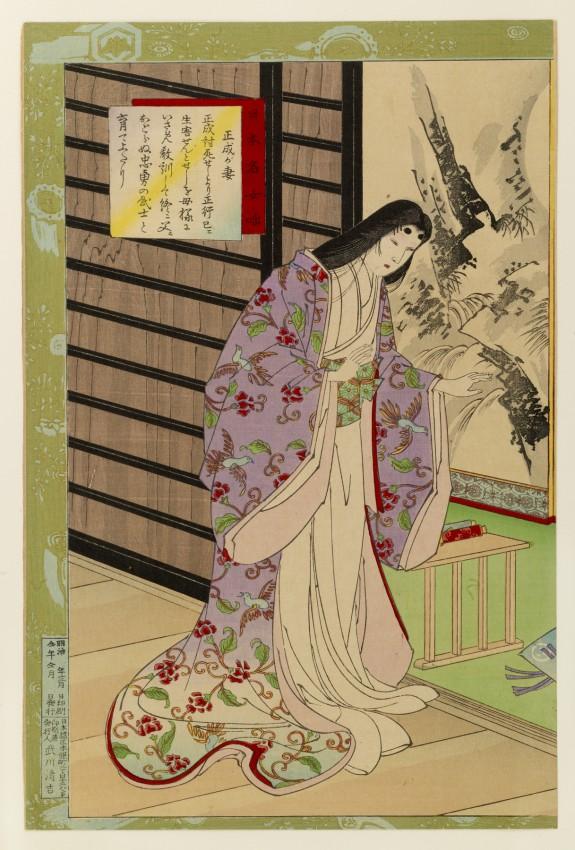 Nihon meijo hanashi