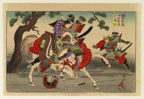 Woman Warrior Tomoe Gozen Kills Ieyoshi