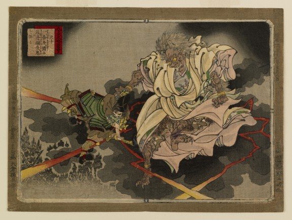 Dai Nihon shiryaku zukai