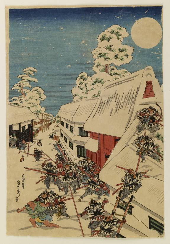 Night Attack of the Forty-seven Ronin