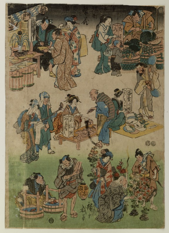 Festival Scene: Fan Seller, Geta Seller, Mum Seller, and Goldfish Seller