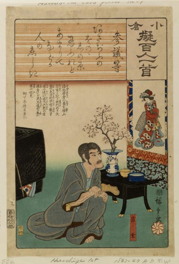 Ogura nazorae hyakunin isshu