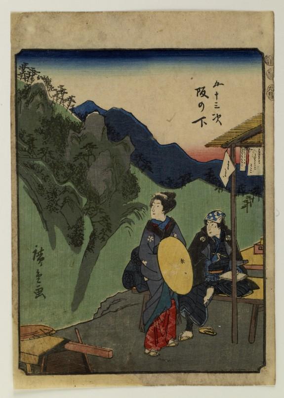 Gojusan tsuji