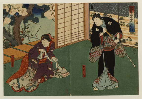 Sugawara chukoden
