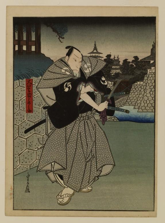 Chuko junishi no uchi