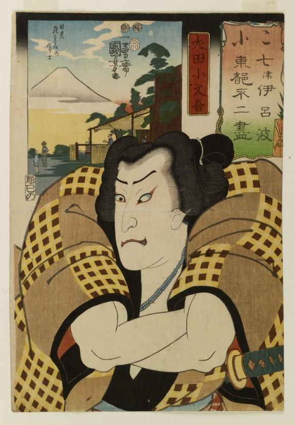 Nanatsu iroha Toto Fuji zukushi