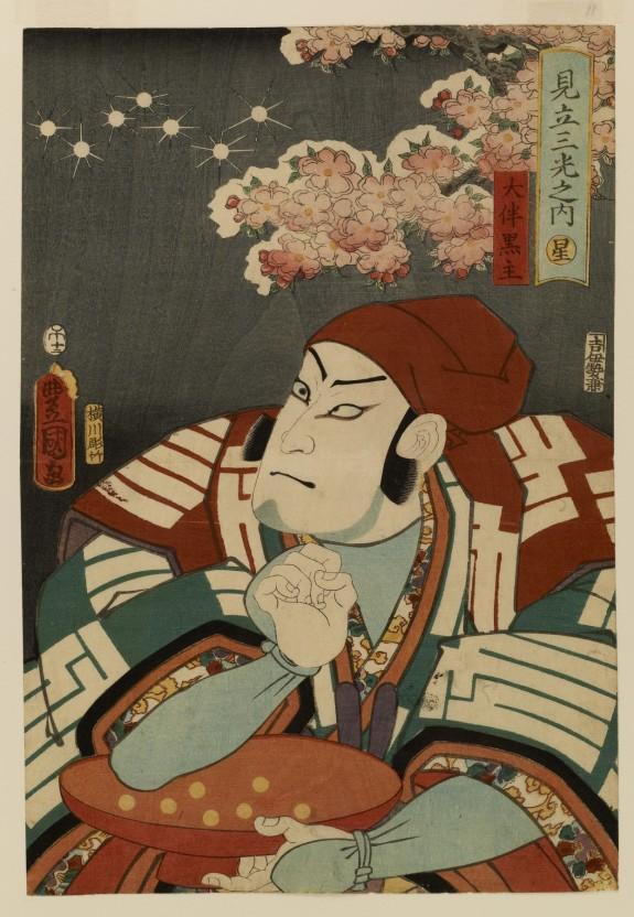 Mitate Sanko no Uchi