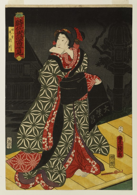 The Actor Iwai Kumesaburō III Performing as the Girl Yae, later Seyama