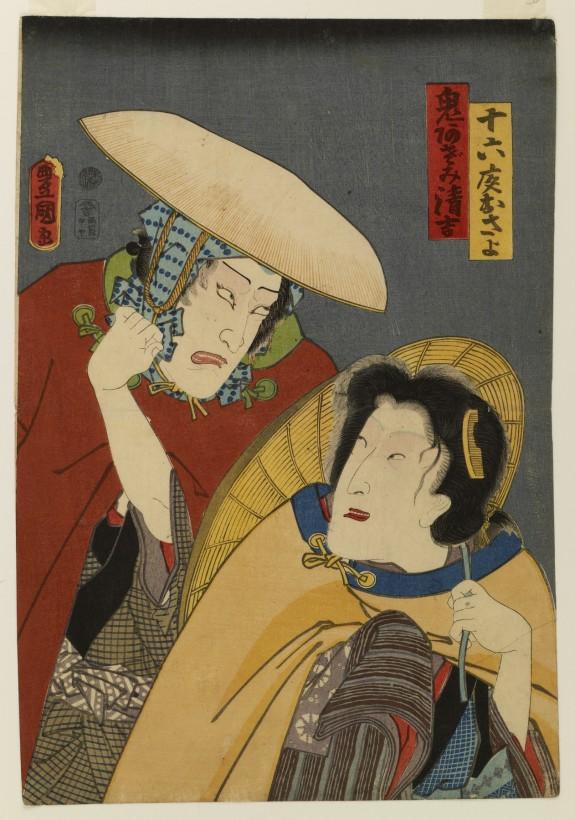Oniazami Kiyokichi and Izayoi Osaya Travelling