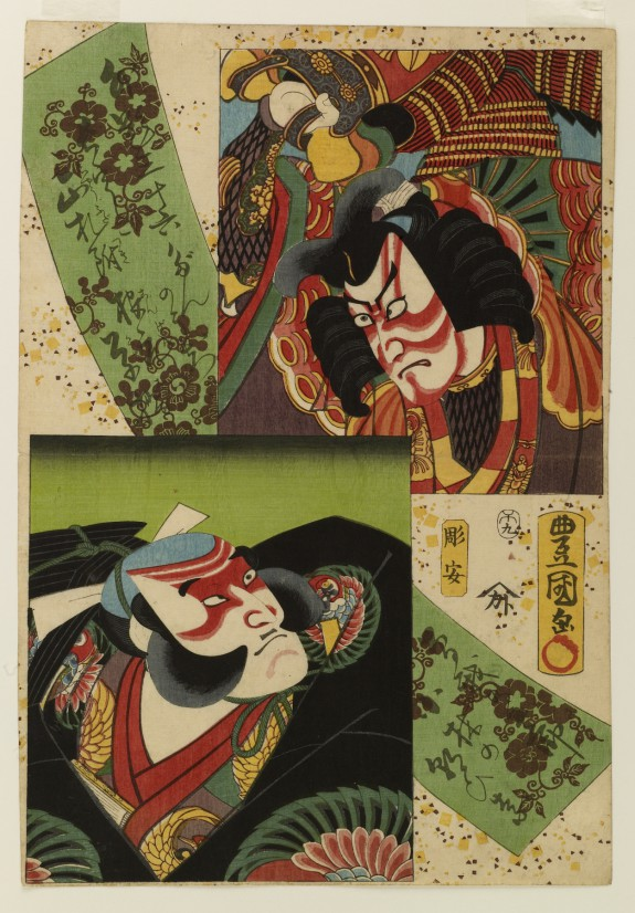 Soga Goro and Kobayashi Asahina