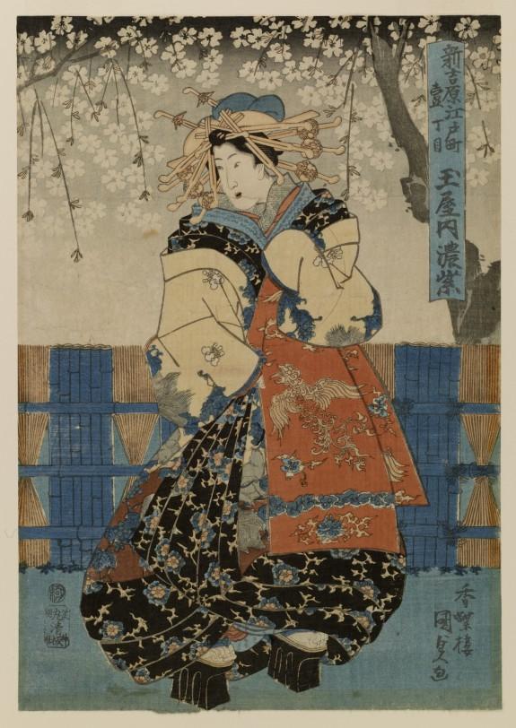 Komurasaki, a Courtesan of Tamaya House