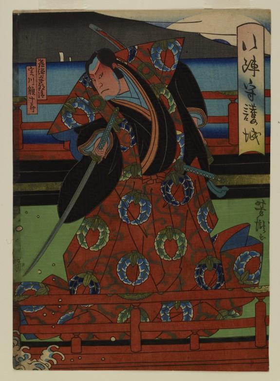 Jitsukawa Gakujuro II as a Samurai