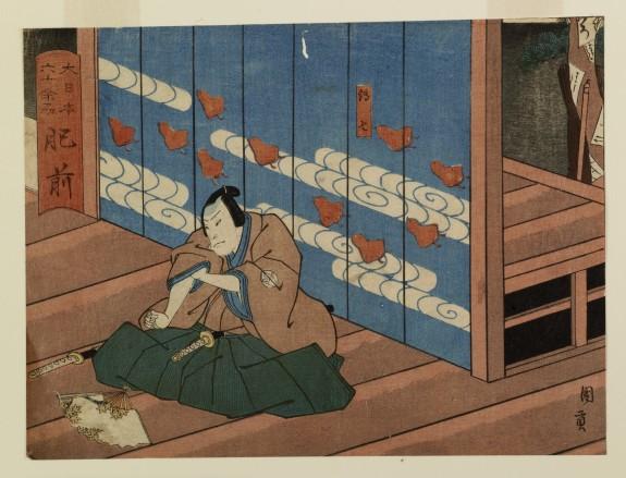 Dai Nihon rokuju yo kyo no uchi