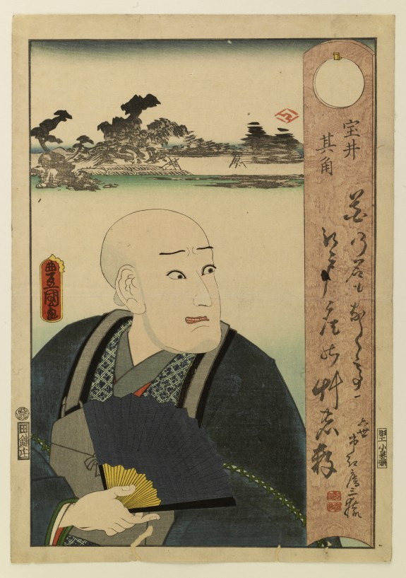 Monk with a Signed Poem