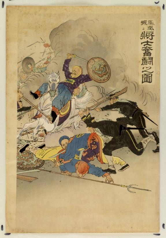 A Cavalry Battle, Manchuria