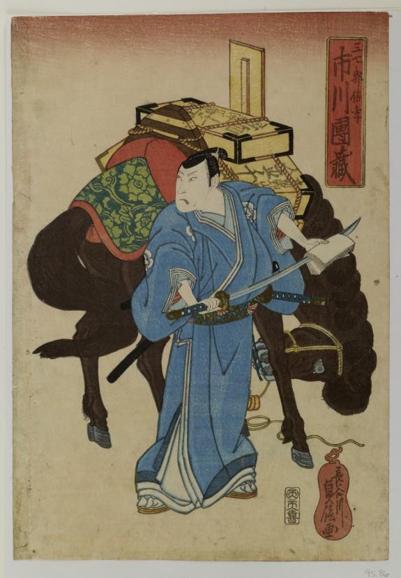 Ichikawa Danzo V or VI as Sanshichiro Shinko