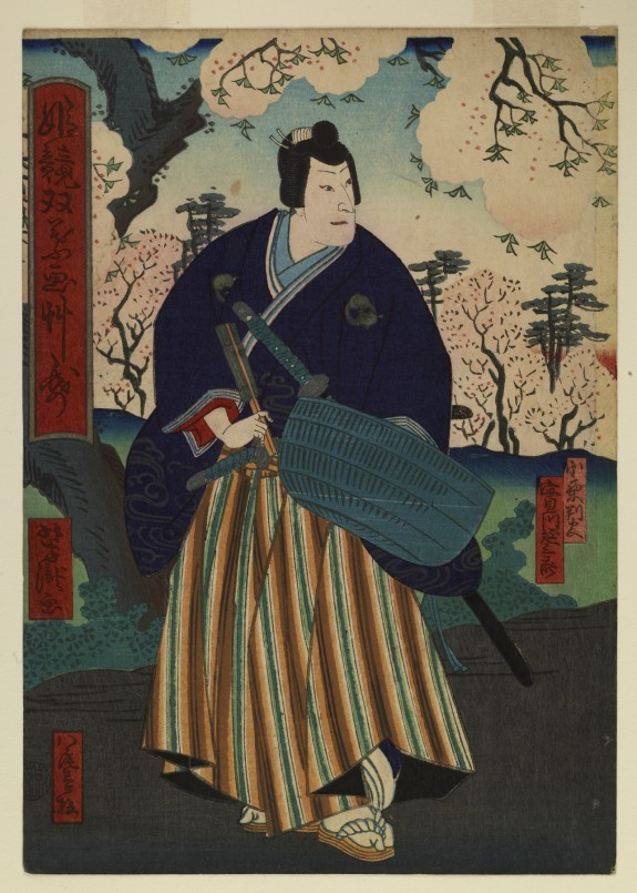 The Actor Jitsukawa Enzaburo as a Samurai