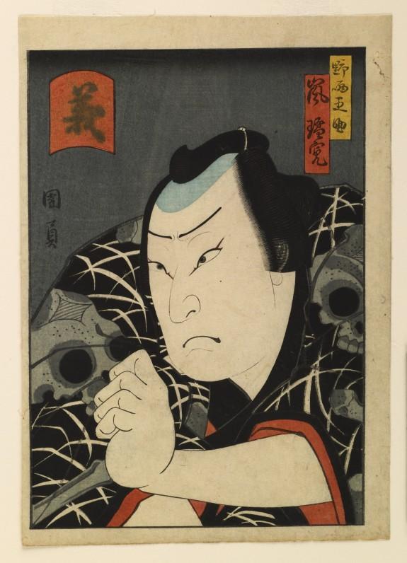 The Actor Arashi Rikan III as Token Jubei
