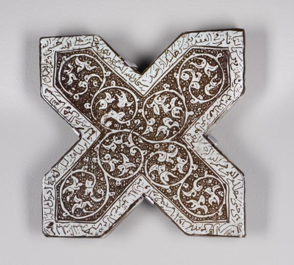 Lusterware Cross-Shaped Tile