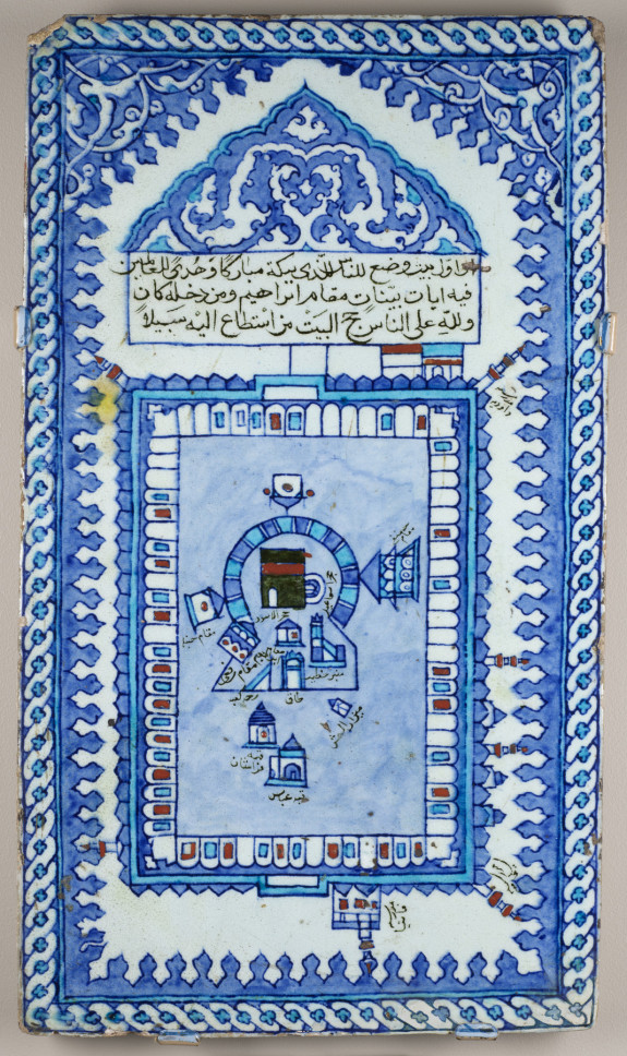 Tile with the Great Mosque of Mecca