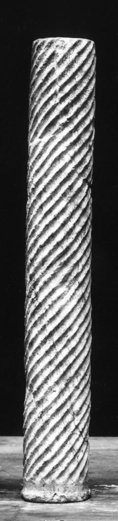 Small Column