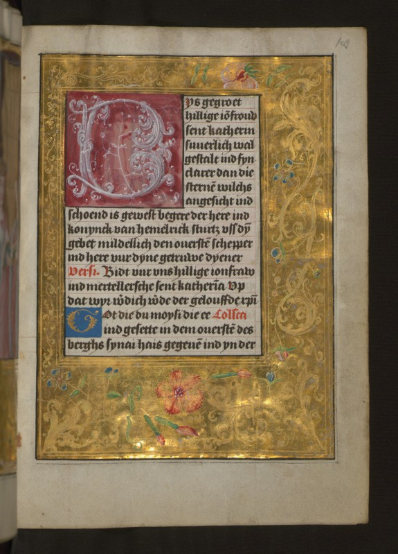 Leaf from Aussem Hours: Prayer to St. Catherine, Foliate Initial