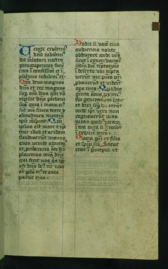 Leaf from Breviary: Psalm 94