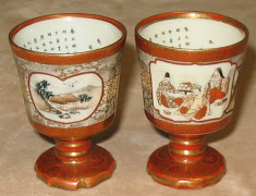 One of a Pair of Thirteen-sided Sake Cups with domestic and Rural Scenes