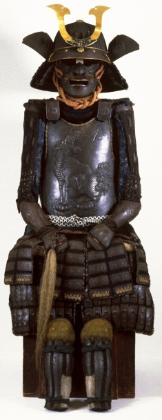 "Arpon (""Haidate"") from a Suit of Armor (""Gusoku"")"