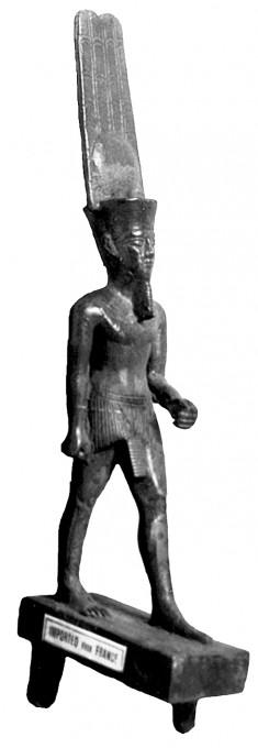 Amun Standing