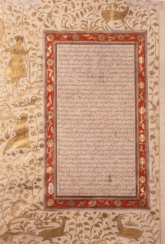 Leaf from Farhang-i Jahangiri