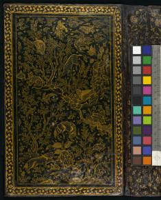 Bookbinding (empty); Wild Animals amid Trees; Arabesques