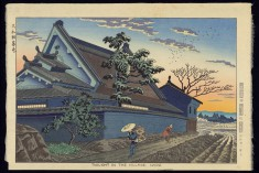Twilight in the Village, Nara, 1953