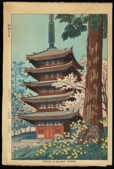 Spring at the Daigoji Temple, 1951