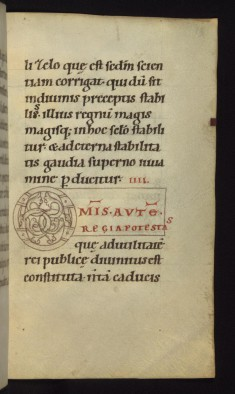 Unfinished decorated initial O