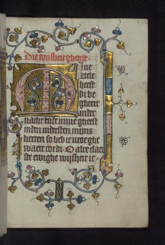 Initial M with Floral Decoration