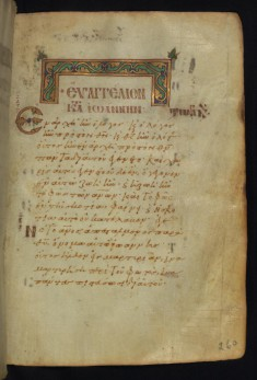 Decorated Headpiece and Decorated Initial E