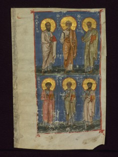 Miniature with the Apostles Paul and Peter and the Evangelists John, Luke, Matthew, and Mark